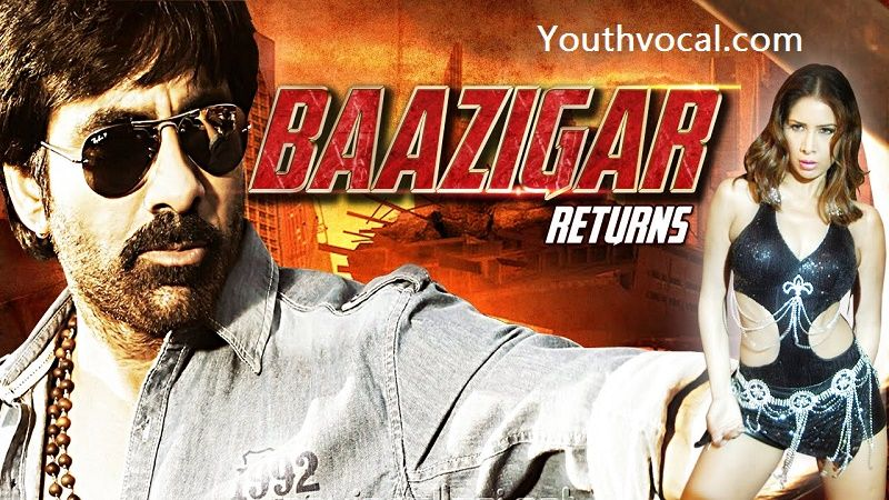 All indian movies free download