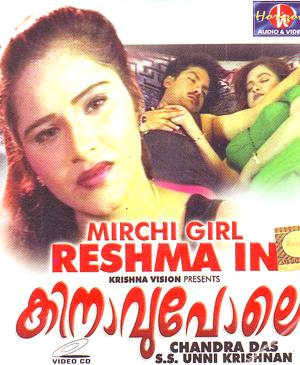 Indian reshma movies