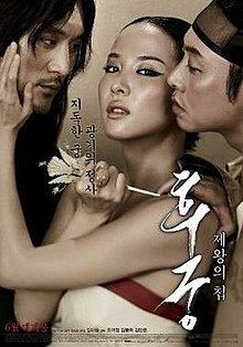 Last sex and love korean movie