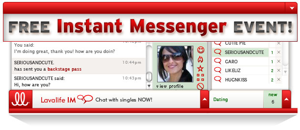 Online dating site with instant messenger
