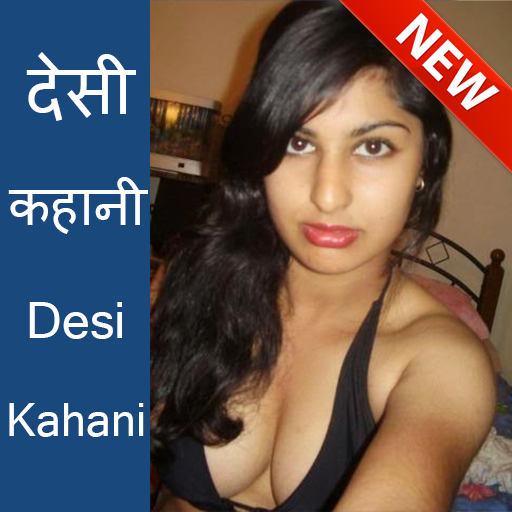 Sexy hindi stories to read