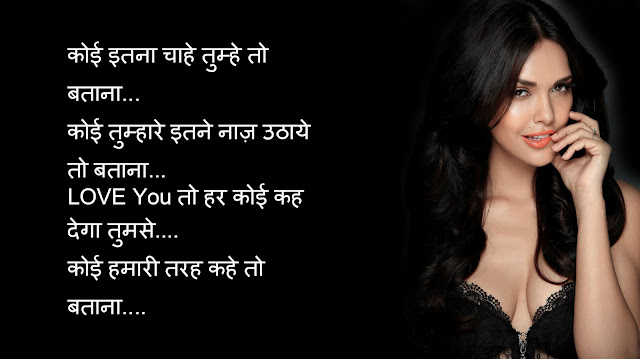Adult msg for girls