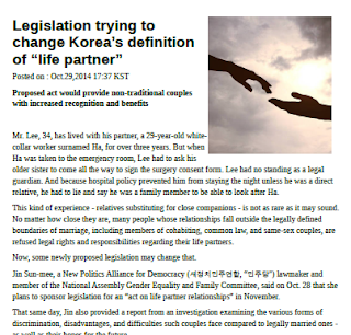 What is a life partner definition